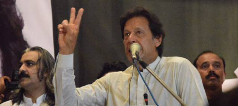 PTI to fix NAB, FBR after wining 2018 general elections ...