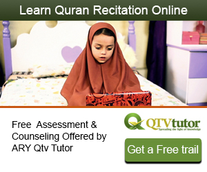 Qtv tutor