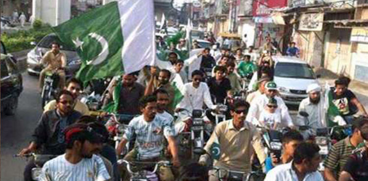 Tribals hold solidarity rally for oppressed of Indian Occupied Kashmir