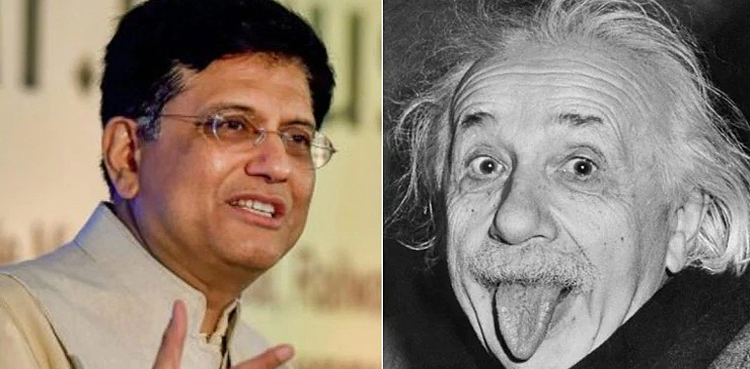 Indian minister says 'Einstein discovered gravity', explains it later with more gaffes