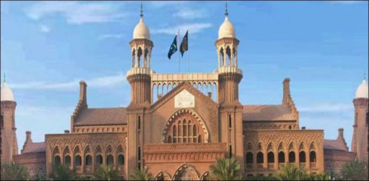 LHC bans use of word 'disabled' for those suffering from blindness