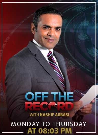 Off the record Kashif Abbasi