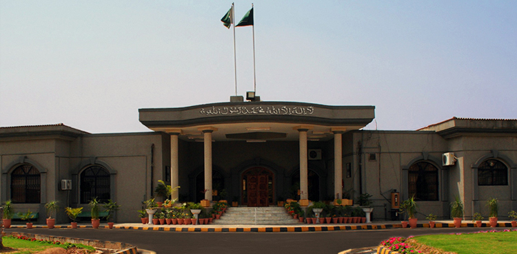 Federal government gets ten more days for ECP appointments