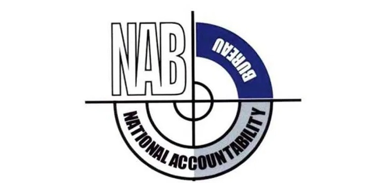 NAB Summon BISP Chairperson