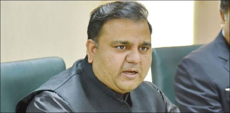 opposition resign assemblies fawad chaudhry