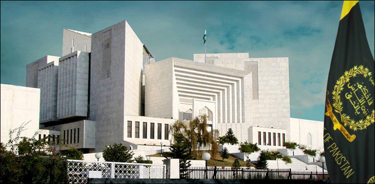 SC orders making judicial commission's report on APS tragedy public